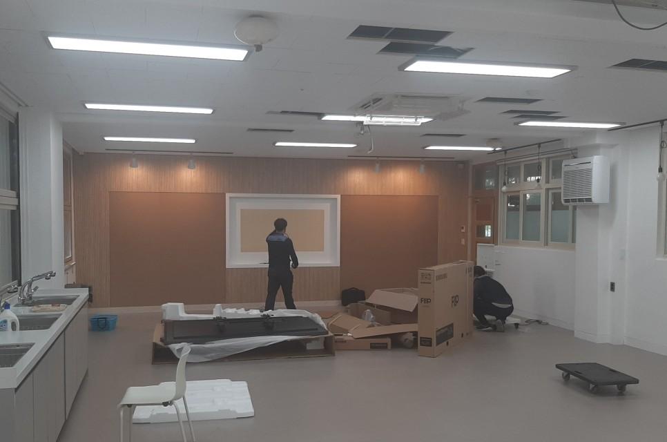삼성 플립2 85인치 벽걸이형 설치 후기 ( 문영여자중학교 )