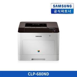 CLP-680ND/KRM =삼성 A4 레이저 프린터 컬러=(렌탈 3년 약정/보증금 있음/등록비 없음)