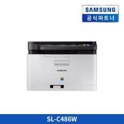 SL-C486W / 삼성 A4 레이저 프린터 컬러