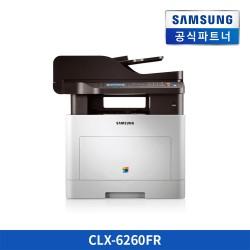 CLX-6260FR / 삼성 A4 레이저 프린터 컬러