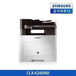 CLX-6260ND / 삼성 A4 레이저 프린터 컬러