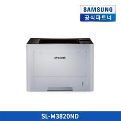 SL-M3820ND/KRM=삼성 A4 레이저 프린터 흑백=(렌탈 3년 약정/보증금 있음/등록비 없음)