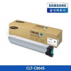 CLT-C804S=삼성 정품 토너